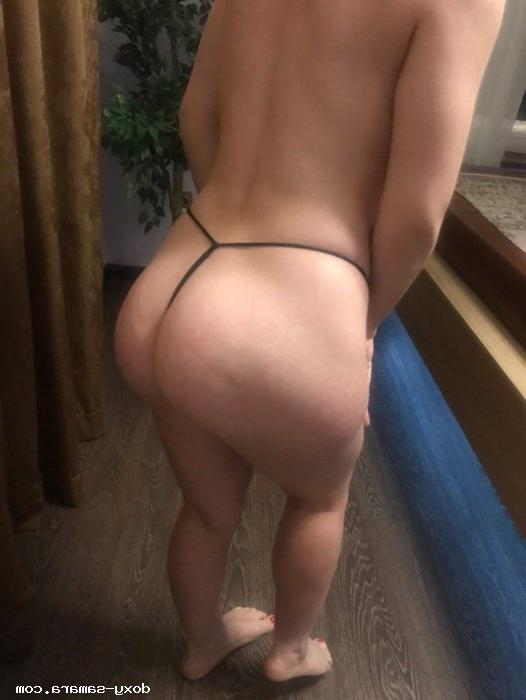 Проститутка Анжеличка, 42 года, метро Локомотив