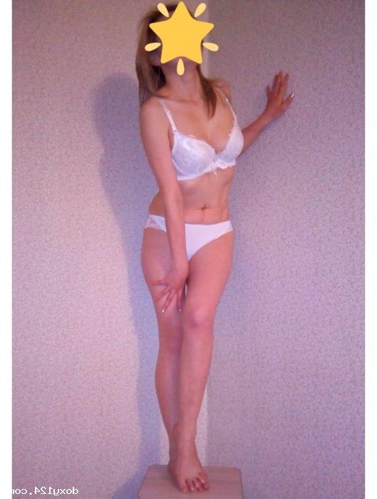 Проститутка Ариана, 32 года, метро Новослободская