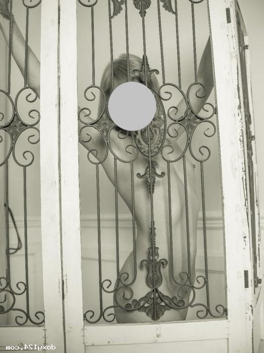 Проститутка Даша, 38 лет, метро Новокосино