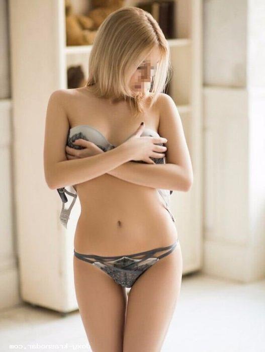 Проститутка ИЗЯЩНАЯ, 42 года, метро Водный стадион